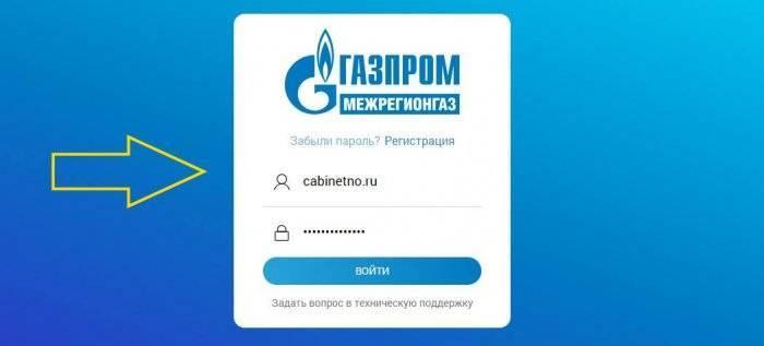1530556438_mezhregiongaz-perm-vhod.jpg