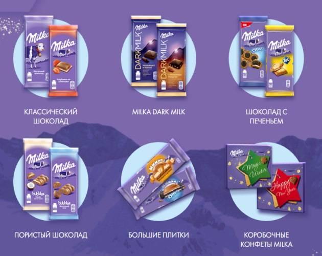 shokolad-milka.jpg