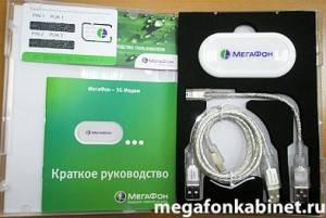 3g-modem-megafon-300x201.jpg