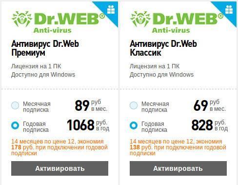 antivirus-rostelekom-4.jpg