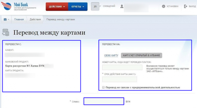 c-users-user-desktop-v-rabote-vizarsin-untitled-p-5.png