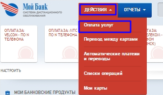 c-users-user-desktop-v-rabote-vizarsin-untitled-p-6.png