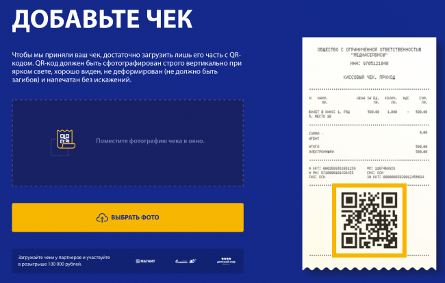 Добавить-чек-pay.visa_.ru_.png