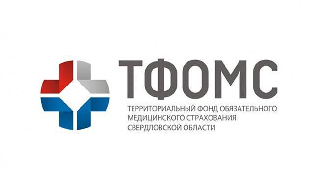 TFOMS-1.jpg