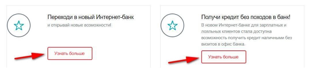 uznat-bolshe-na-personalbank-ru.jpg