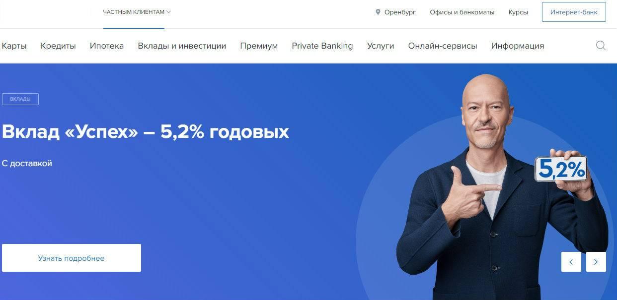 logo_gazprombank-1.jpg