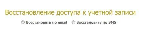 sibirskoe-zdorovie4.jpg