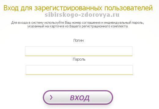 vkhod-dlya-polzovatelej.jpg