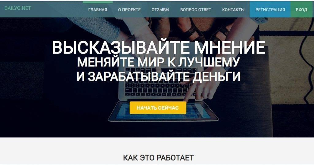 Screenshot_49-1024x540.jpg
