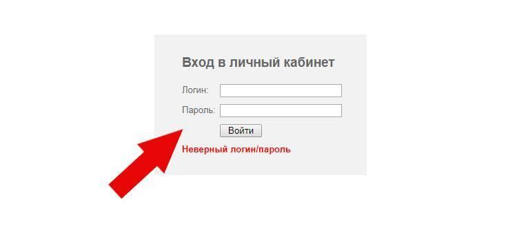 mosinter-login.jpg