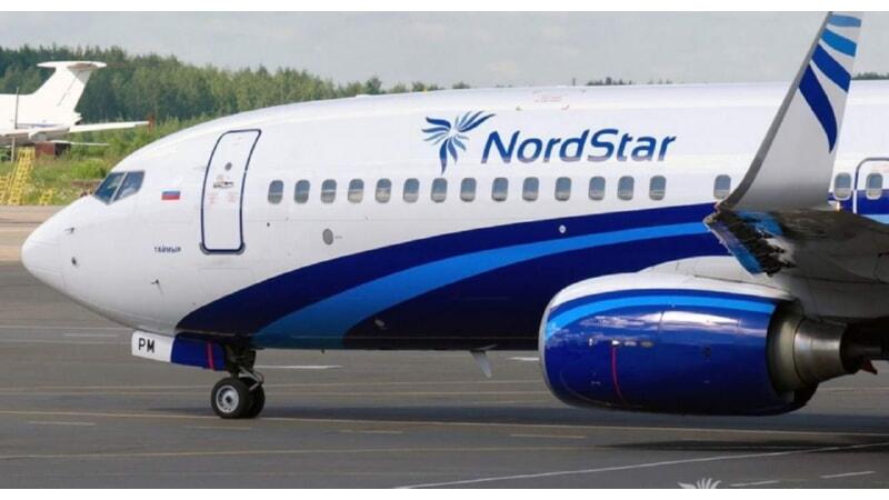 Nordstar-NordStar.jpeg