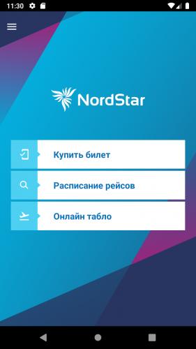 Funktsional-lichnogo-kabineta-Nordstar.png