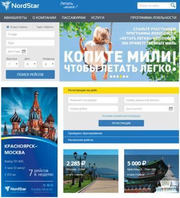 lichnyiy-kabinet-nordstar.jpg