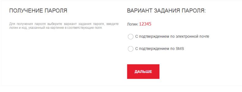 deltacredit-lichnij-kabinet-registraciya1.png