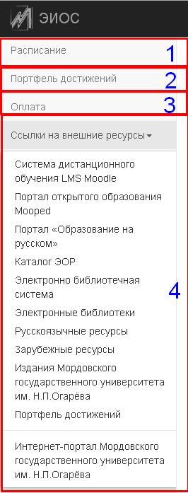 mrsu-8.png