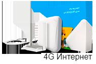 anten1.png