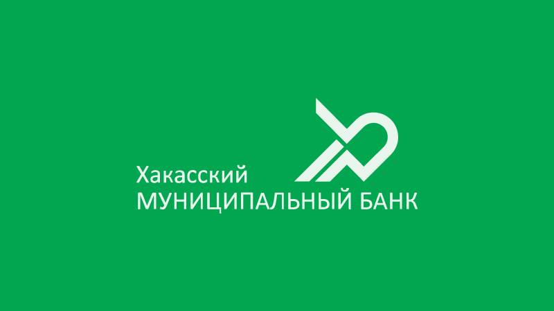 Hakasskij-Munitsipalnyj-Bank.jpg
