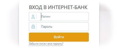 Energotransbank-vhod-v-lichnyj-kabinet.jpg