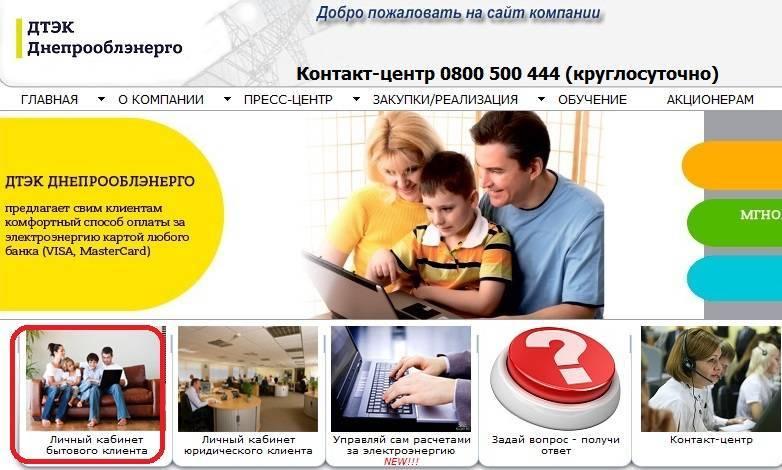 doe.com_.ua1_.jpg