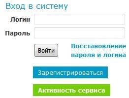 doe.com_.ua2_.jpg