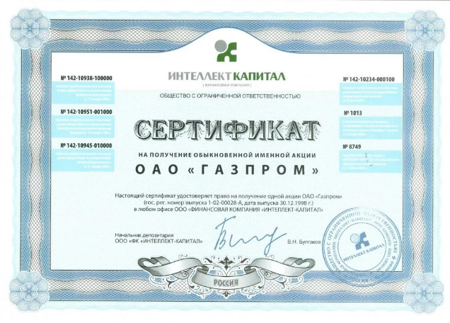 Akzii-Gazprom.png