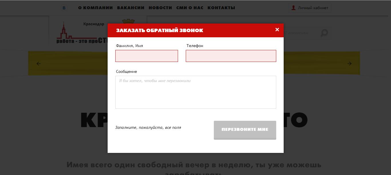 prosto-zayav.png