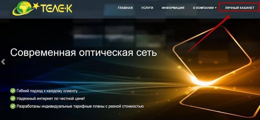 tele-k3.jpg