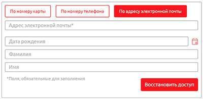 vostan_dostup3.jpg