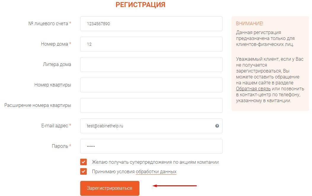 esplus-registraciya.jpg