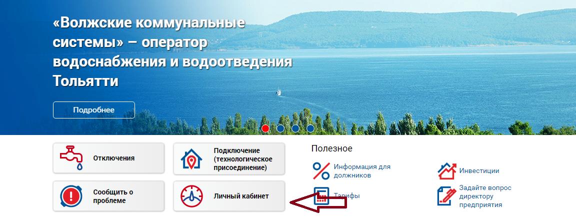 lichnyj-kabinet-ikvp-ru%20%283%29.png