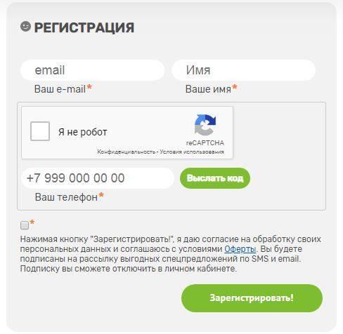r-ulybka-ru-kartareg-3.jpg