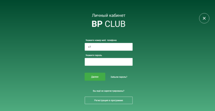 bp-club-lk.png