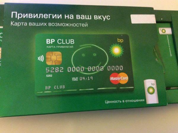 bp-club.jpg