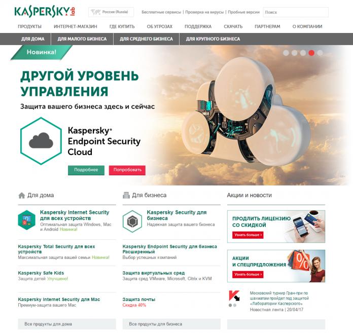 kaspersky-site.png