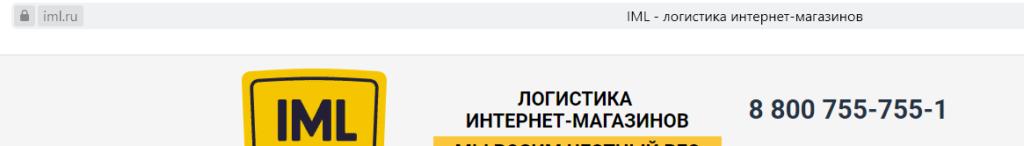 Prishla-SMS-ot-IML.ru-chto-delat2-e1581378806400-1024x146.png
