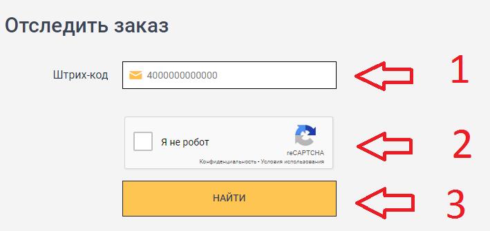 Prishla-SMS-ot-IML.ru-chto-delat4.png