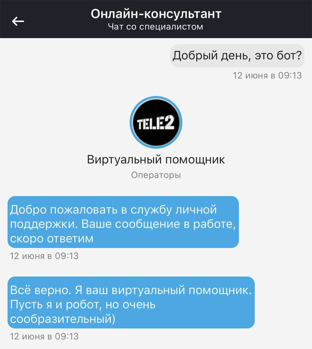tele2-disable-subscriptions-rus-5.jpg