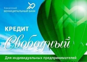 Malenkaya-zastavka-na-sayt-Svobodnyiy.jpg