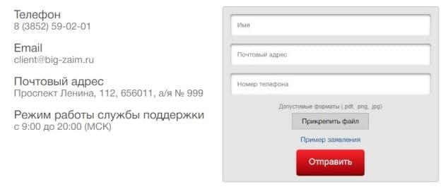 big-zaim3.jpg