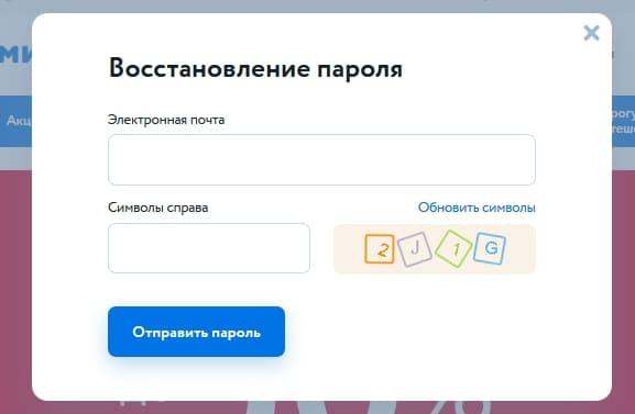 detskijj-mir-lichnyjj-kabinet_5d07a005b5a4c.jpeg