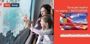 partner_alfa-bank-300x148.jpg