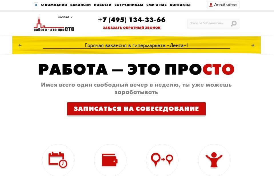 sto-cabinet-1.jpg