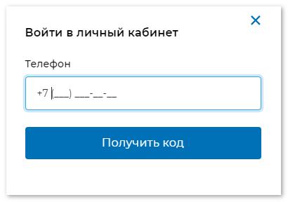 voyti-v-lichnyy-kabinet-vsk.png