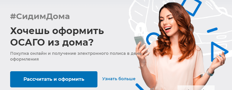 vsk-lichnyy-kabinet-voyti-1.png