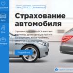 VSK-glavnaya-stranitsa-150x150.png