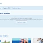 Lichnyi-kabinet-glavnaya-stranitsa-150x150.png