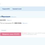 Lichnyi-kabinet-personalnye-dannye-150x150.png