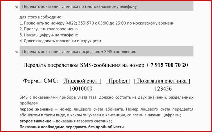 mezhregiongaz-tver5.jpg