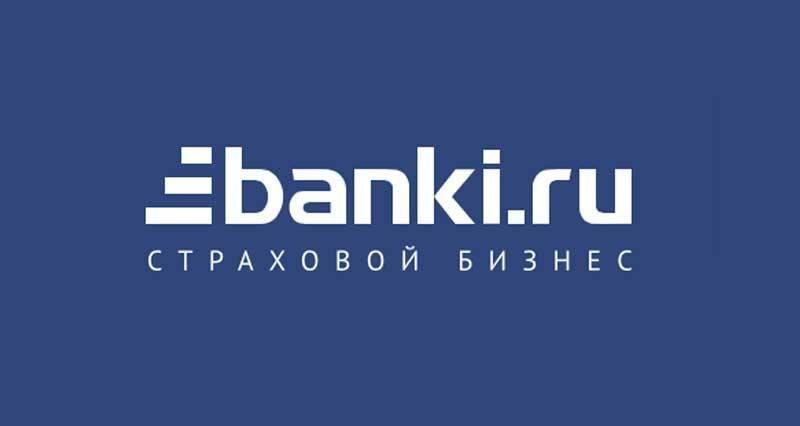 Banki.ru-Platforma-dlya-strakhovykh-agentov.jpg