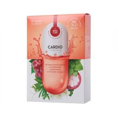 cardio-formula.jpg